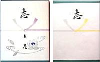 かけ紙(仏事用)